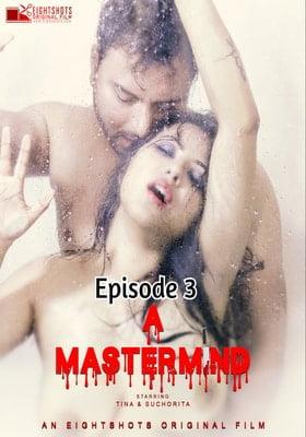 MasterMind (2020) Episode 3 EightShots