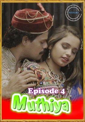 Muthiya 2020 Episode 4