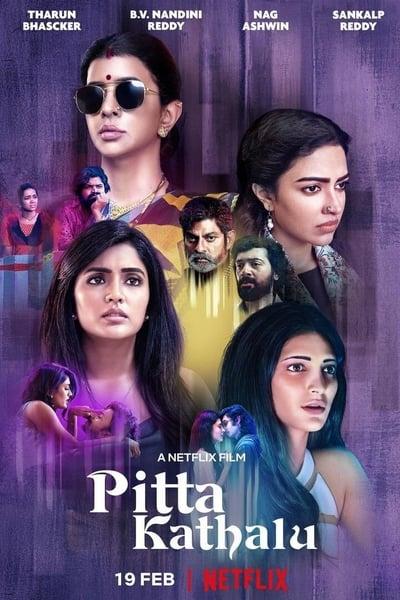 Pitta Kathalu (2021) Season 1 Complete