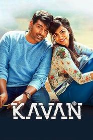 Kavan (2019)