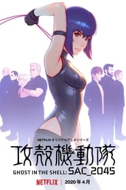 Ghost In The Shell: SAC_2045 (2020) Season 1 Complete