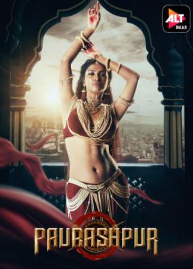 Paurashpur (2020) Season 1 Complete