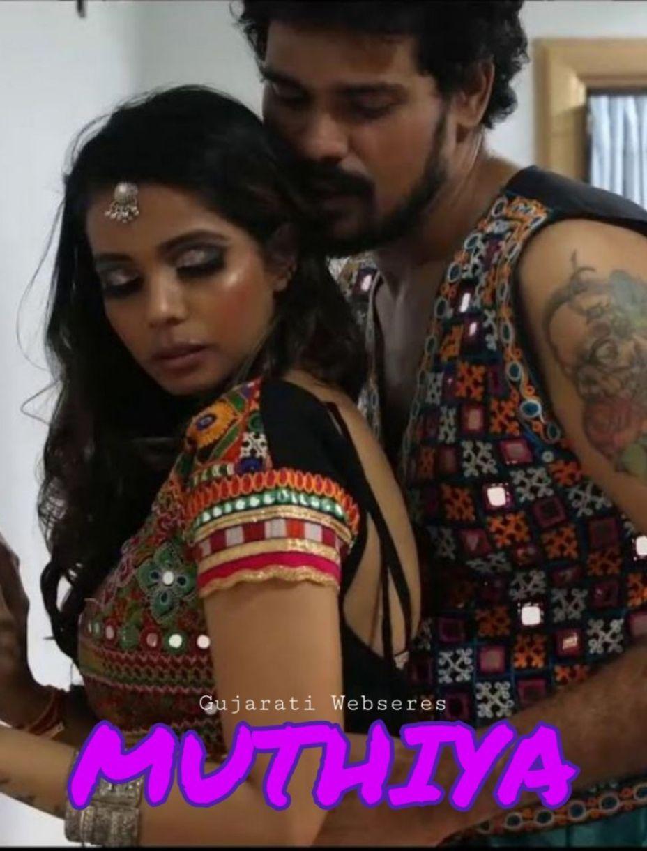 Muthiya (2020) Season 1 Episode 3 Fliz Movies